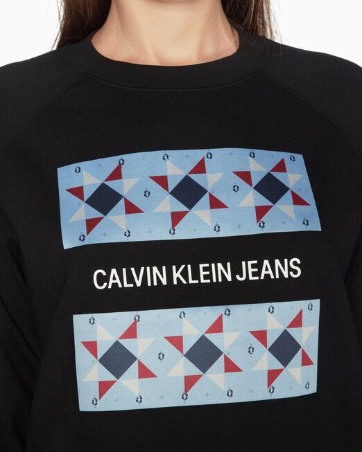 CALVIN KLEIN 인스티튜서널 퀼트 로고 스웨트셔츠