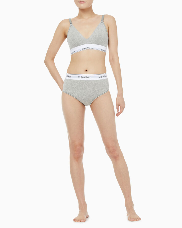 CALVIN KLEIN MODERN COTTON MATERNITY TRIANGLE BRA