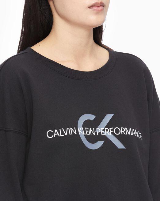 CALVIN KLEIN PERFORMANCE ICON PULLOVER SWEATSHIRT
