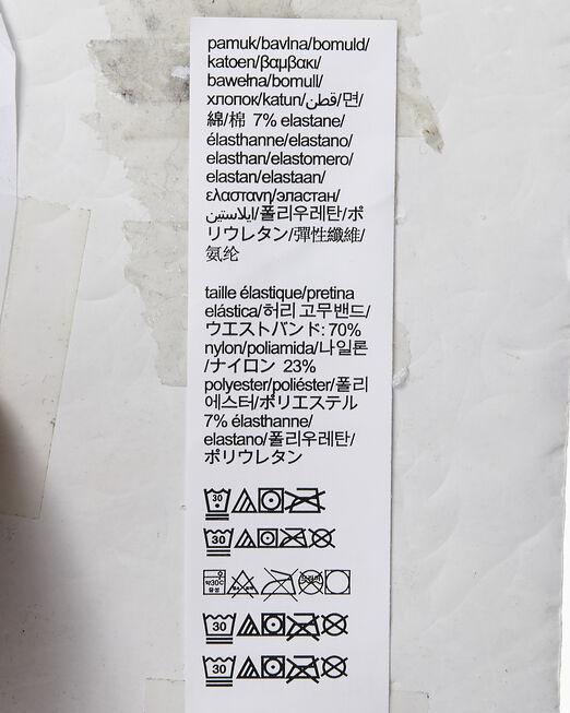 CALVIN KLEIN 남성 아이콘 코튼 트렁크