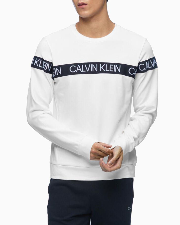 CALVIN KLEIN ACTIVE ICON PULLOVER SWEATSHIRT