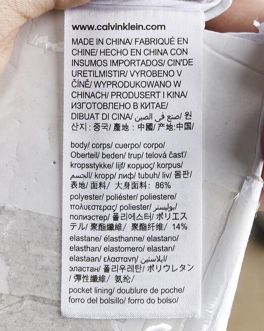 CALVIN KLEIN 남성 디지털 모션 에이오피 윈드 재킷