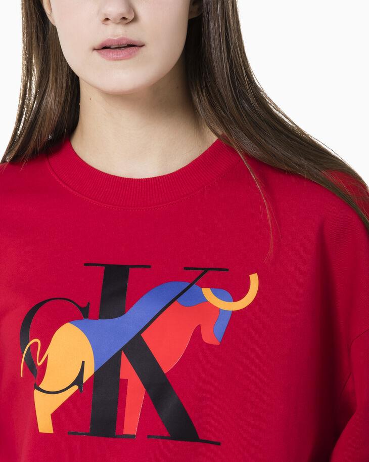 CALVIN KLEIN 農曆新年限定設計款花押字運動衫