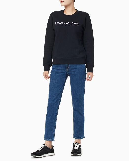 CALVIN KLEIN 여성 코튼 폴리 인스티튜셔널 로고 스웨트셔츠