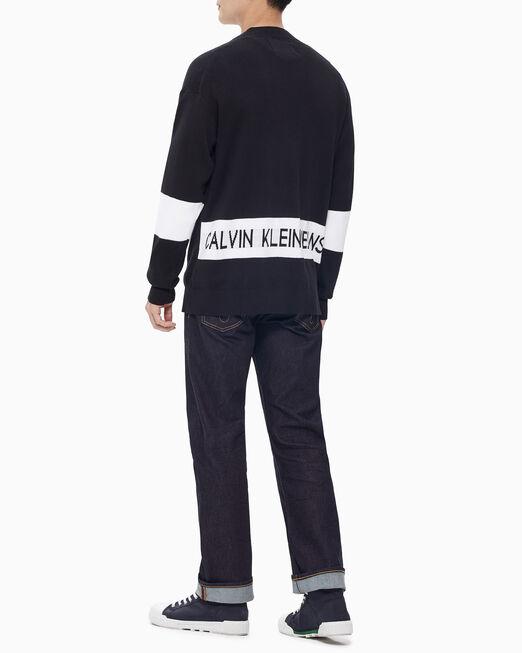 CALVIN KLEIN 남성 에이 로고 가디건 스웨터