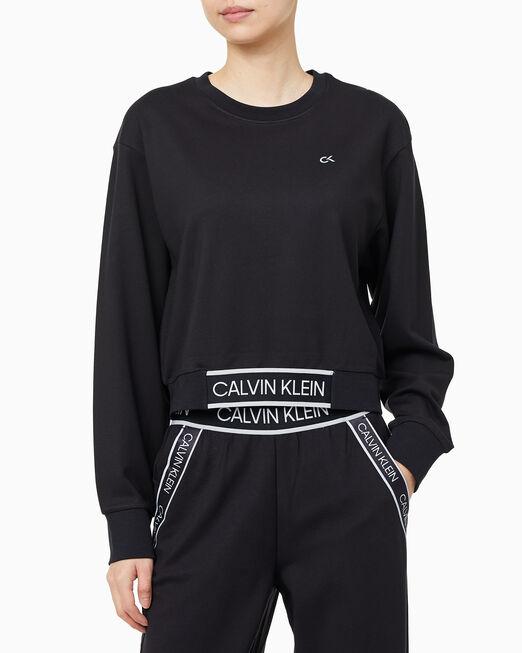 CALVIN KLEIN 여성 액티브 아이콘 크롭 풀오버